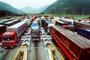 Sach- und Fachkunde Güterkraftverkehr
